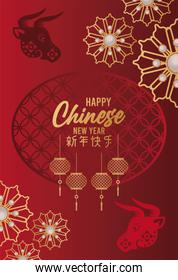 happy chinese new year card with oxen and lamps hanging in red background