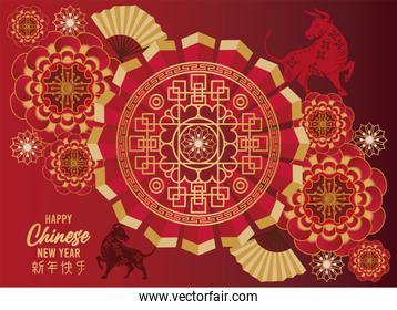 happy chinese new year lettering card with golden circular lace in red background