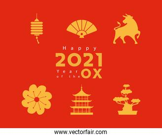 chinese happy new year card with six icons