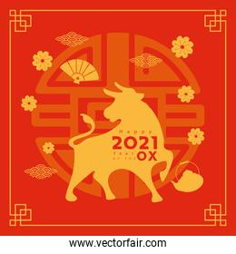 chinese new year poster with golden ox and flowers