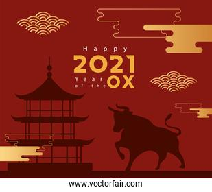 chinese new year poster with ox and palace silhouette