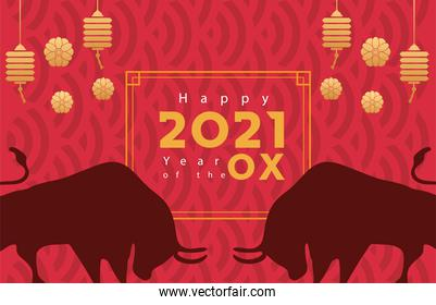 chinese happy new year card with oxen and lamps hanging