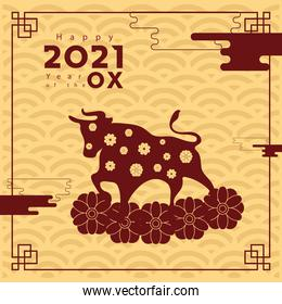 chinese new year poster with ox and flowers silhouette