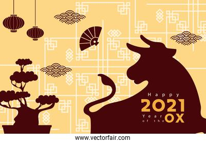 chinese new year poster with ox and bonsai silhouette