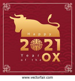 chinese new year poster with golden ox in square frame