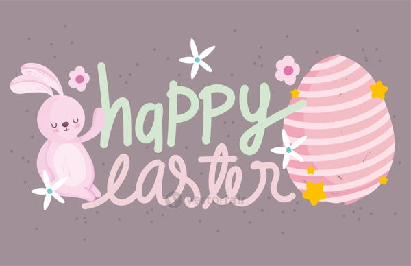 happy easter cute rabbit and egg with flowers card