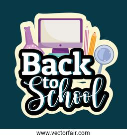 Back to School computer test tube pencil and magnifier