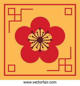 cute chinese flower