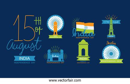 india independence day set