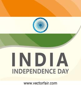 india independence banner