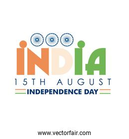 india 15th august independence day banner