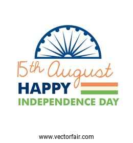15th august happy independence day banner