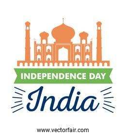 India independence day with Taj Mahal