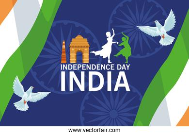 india independence lettering card