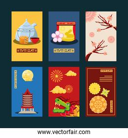 set of chinese traditional card