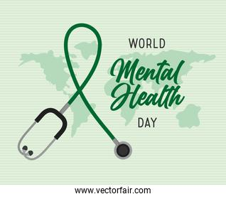 mental health day poster